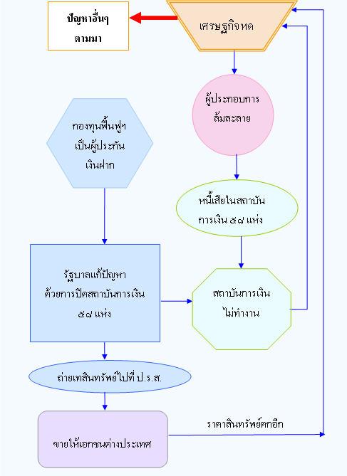 p19.14.jpg