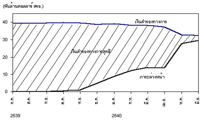 p19.8.jpg